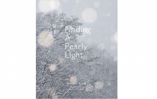 Finding A Pearly Light