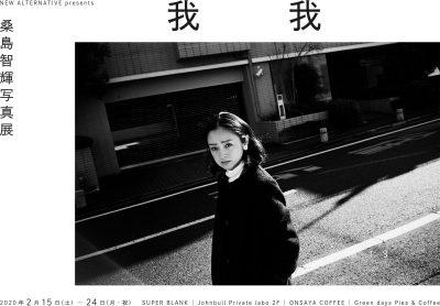 ©️ Tomoki Qwajima