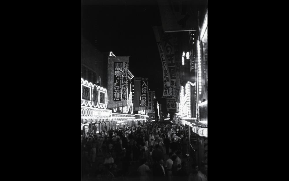 ロック(六区)の夜 東京 浅草 1936(昭和11)年