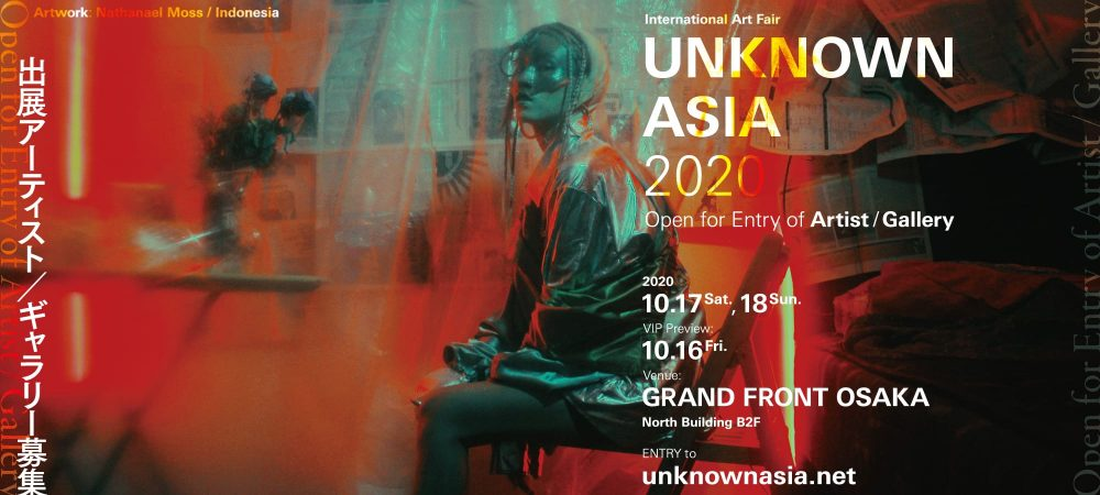 UNKNOWN ASIA 2020