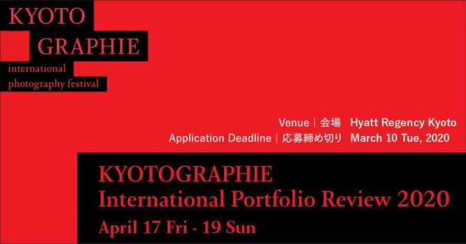 KYOTOGRAPHIE International Portfolio Review 2020