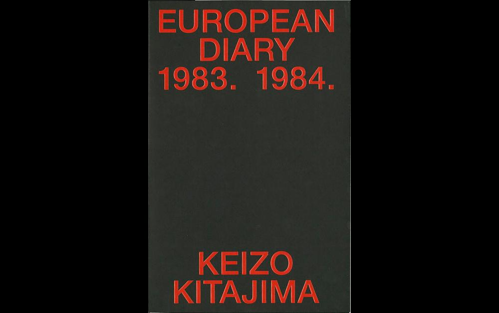 EUROPEAN DIARY 1983-1984