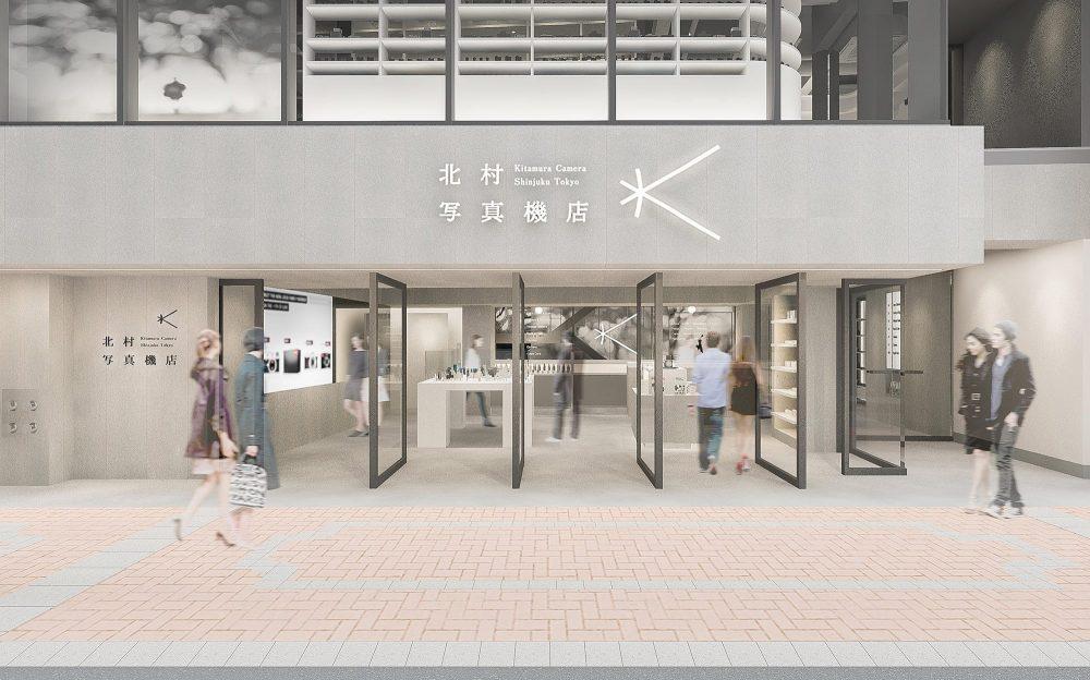 「新宿 北村写真機店」が2020年初夏、東京・新宿にグランドオープン予定。