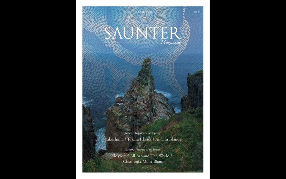 SAUNTER Magazine(サウンターマガジン)