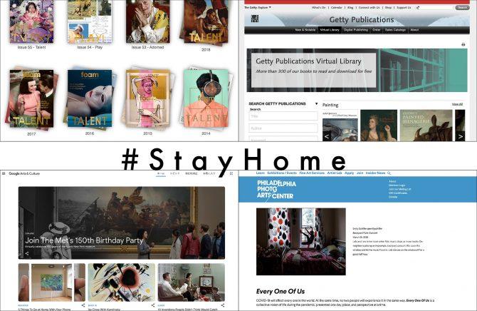 年末年始のStayHome時間をアート写真で充実させる記事ピックアップ!