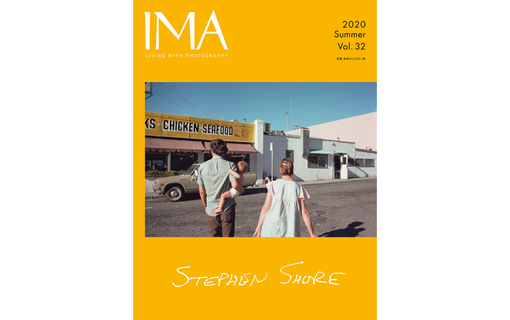 IMA 2020 Summer Vol.32
