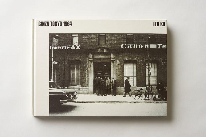 ©︎ ITO KO/MORIOKA SHOTEN & CO.LTD