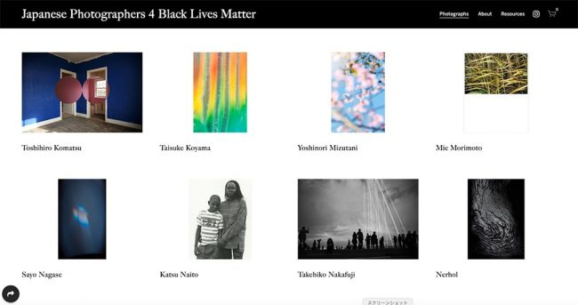 Japanese Photographers 4 Black Lives Matters