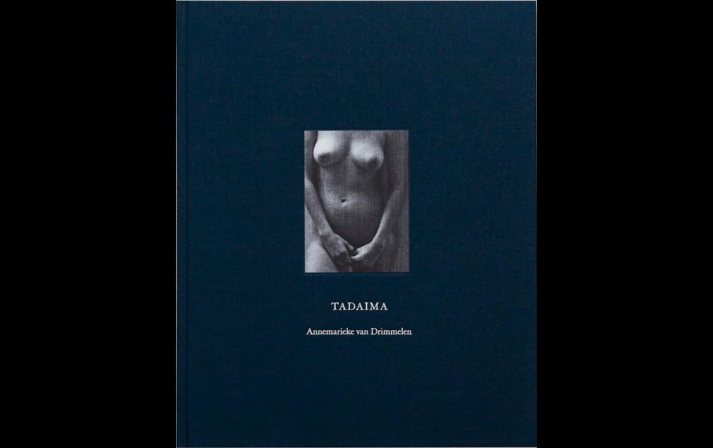 『TADAIMA』