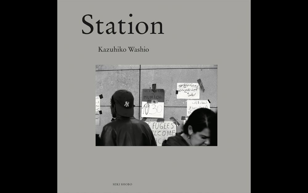 『Station』
