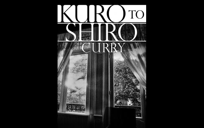 KURO TO SHIRO CURRY (パリ+, フレンチウィンドウ)  PHOTO: DAIDO MORIYAMA © DAIDO MORIYAMA PHOTO FOUNDATION  DESIGN: SATOSHI MACHIGUCHI