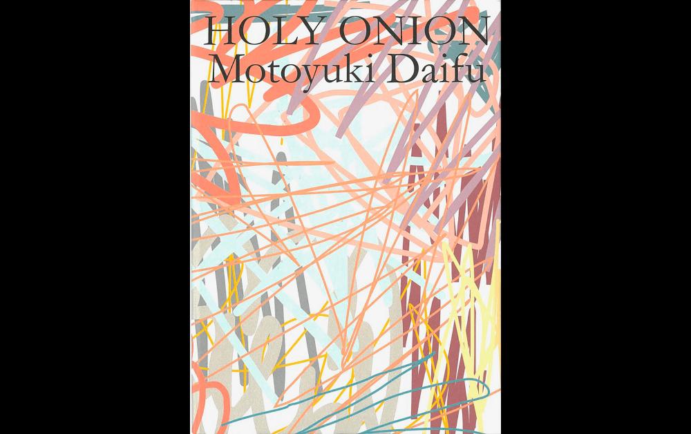 HOLY ONION