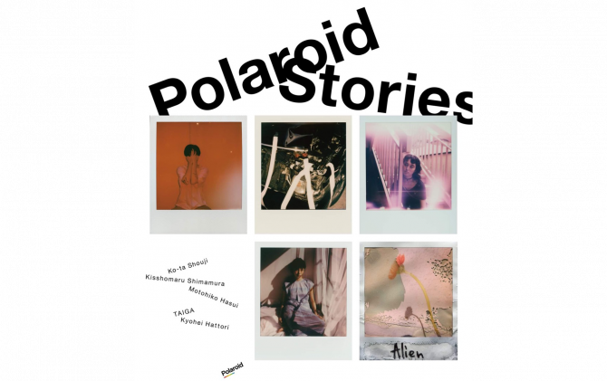 Polaroid Stories