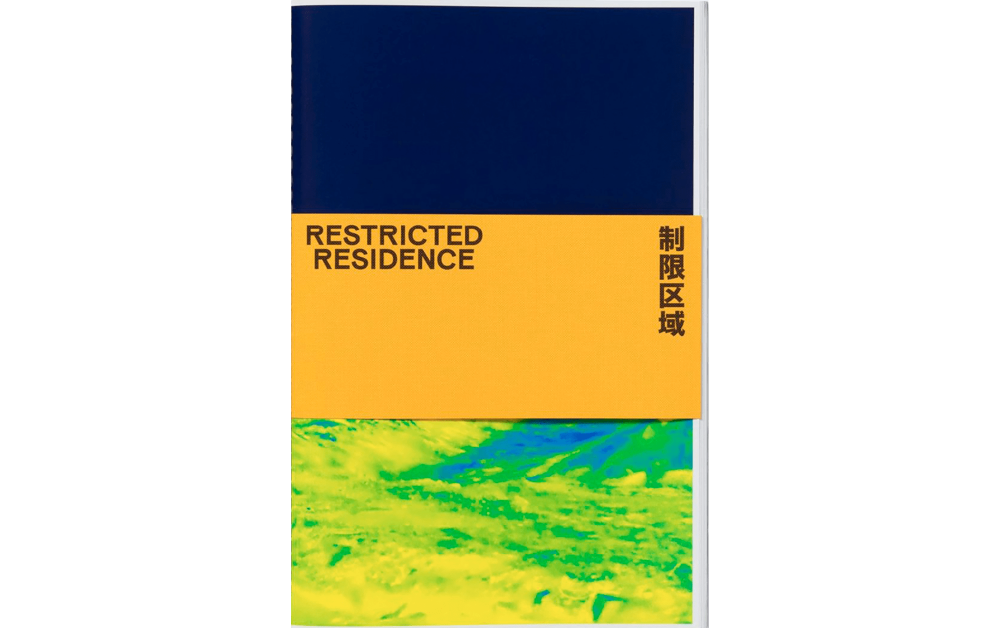 『RESTRICTED RESIDENCE』