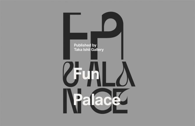 Fun Palace