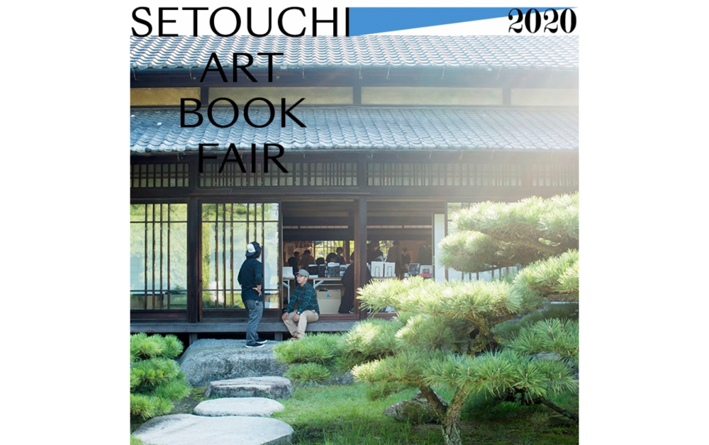 SETOUCHI ART BOOK FAIR 2020