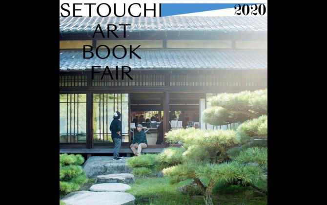 SETOUCHI ART BOOK FAIR 2020