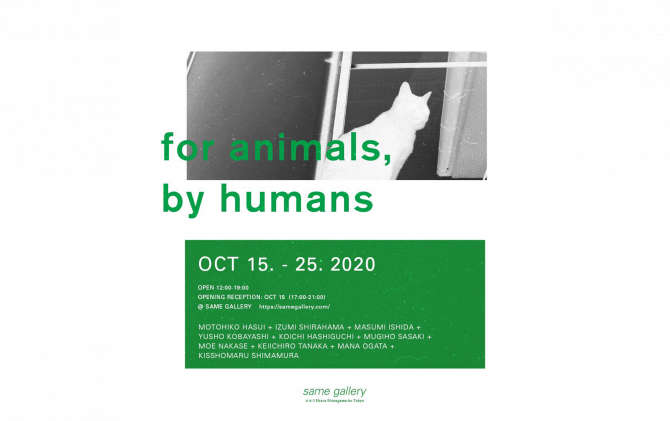 for animals, by humans