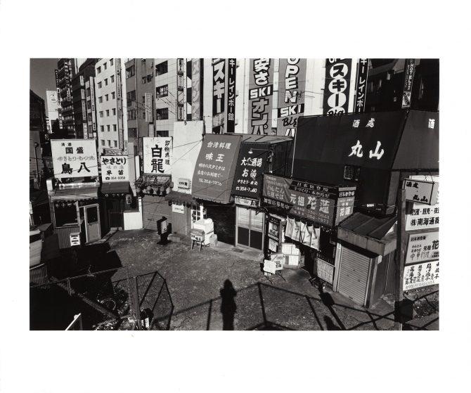 東京ラビリンス