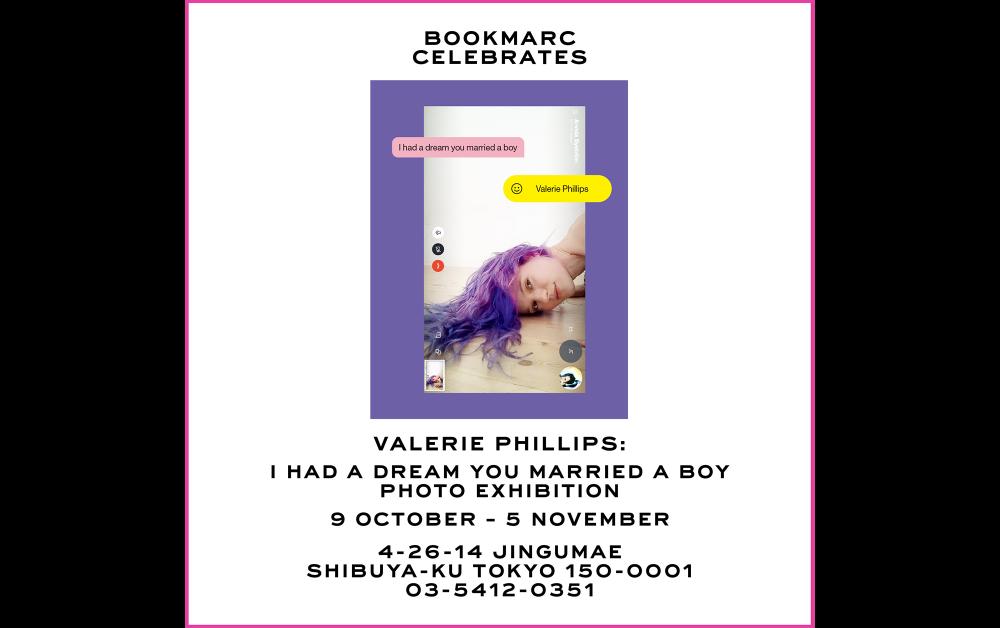 I had a dream you married a boy