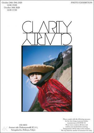 "Photo Exhibition ""Clarity"""