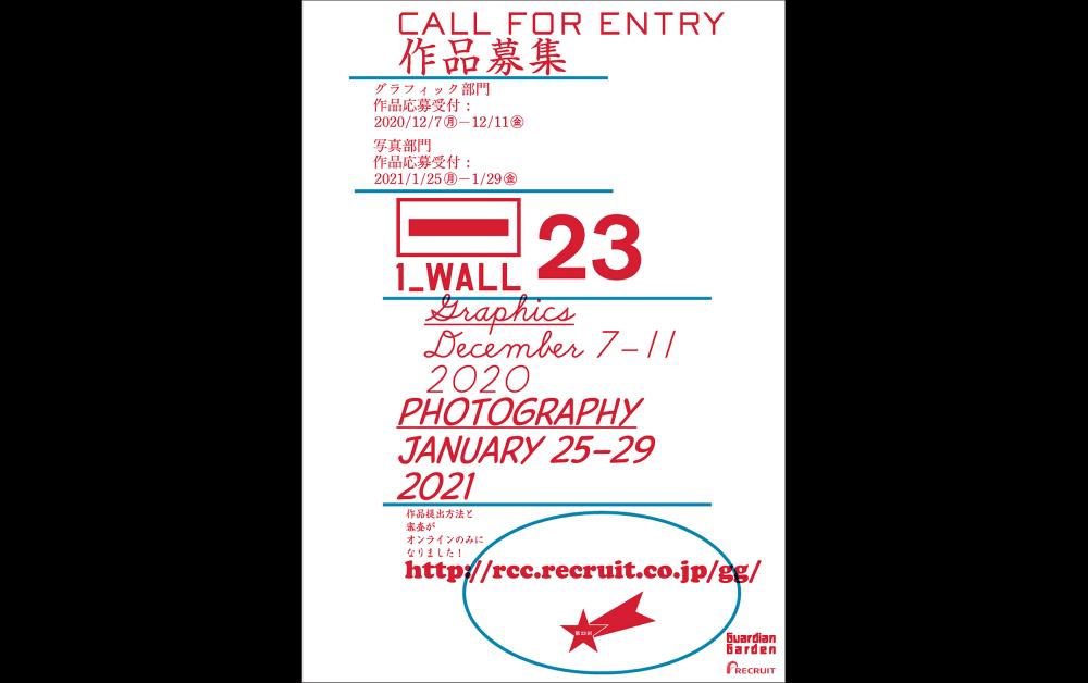 第23回写真「1_WALL」