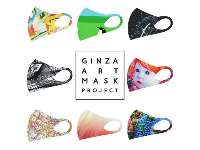 GINZA ART MASK PROJECT