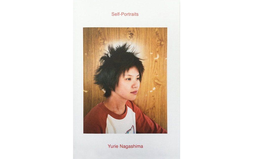 長島有里枝『Self-Portrait』(Dashwood books、2020年)