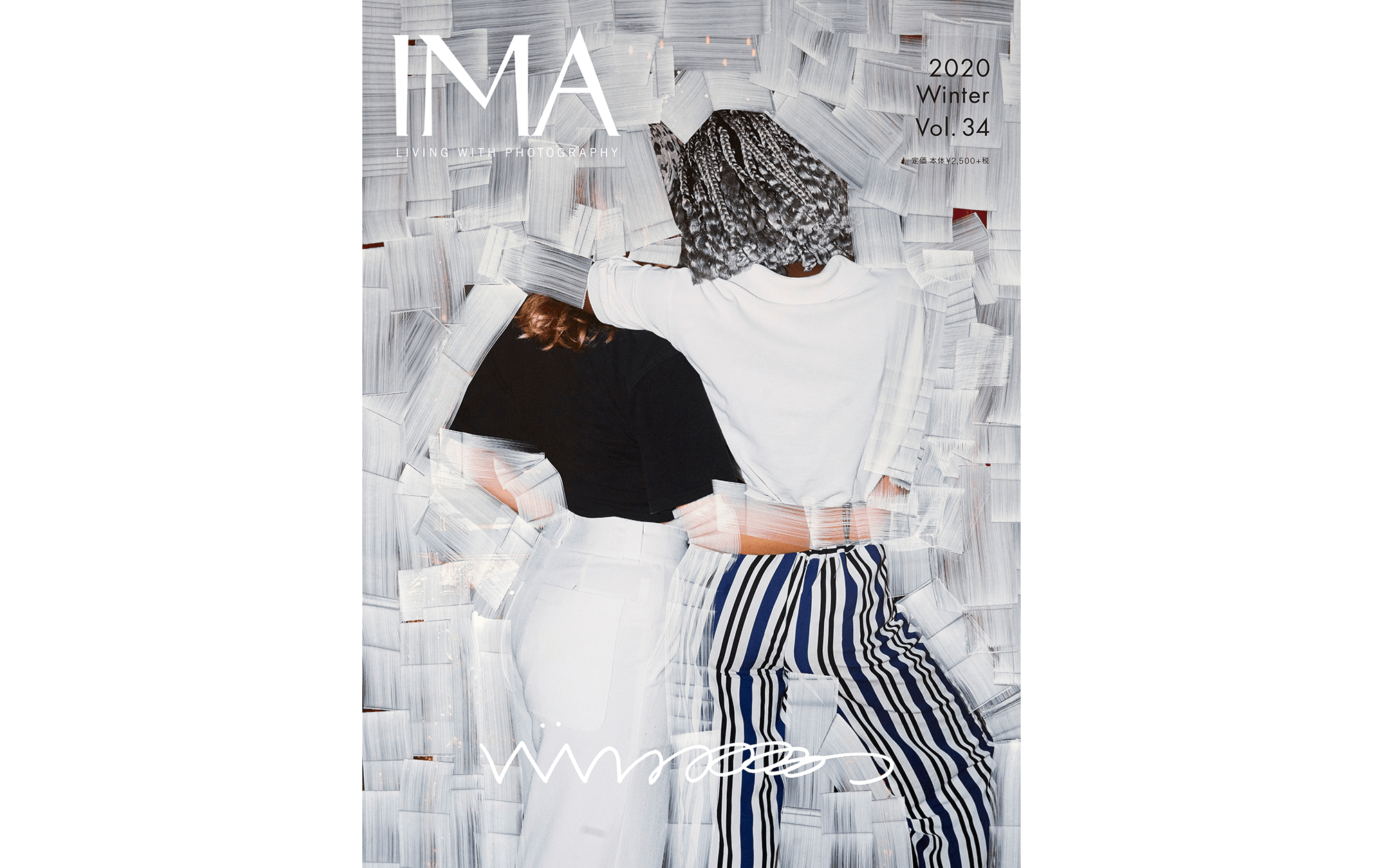 IMA 2020 Winter Vol.34