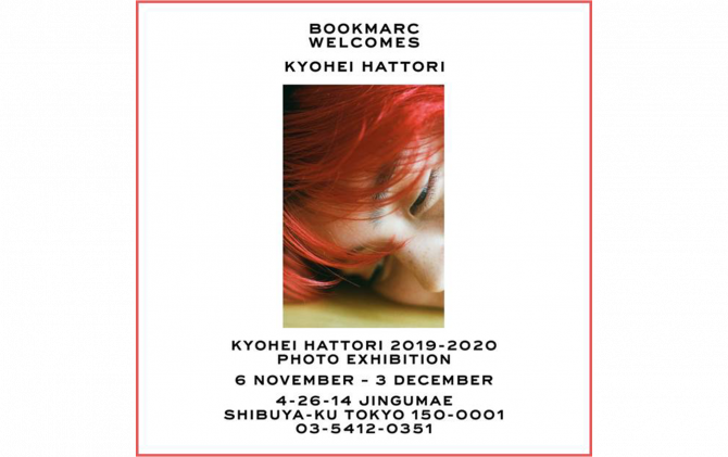 KYOHEI HATTORI 2019-2020
