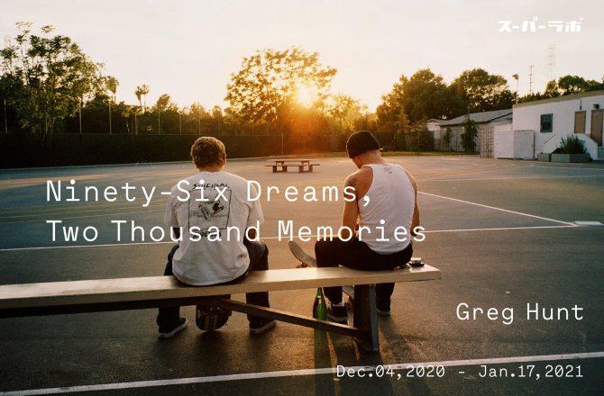 Ninety-Six Dreams, Two Thousand Memories
