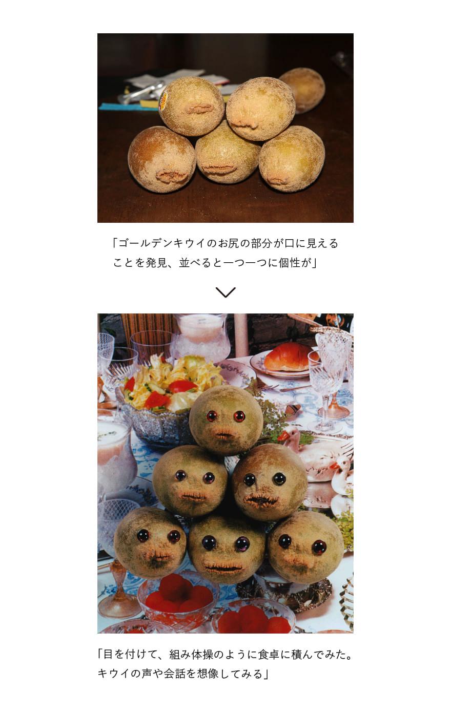 うつゆみこ作品(2)