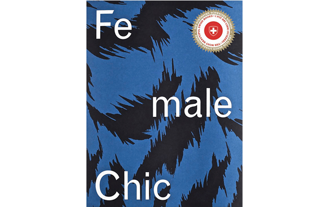 テーマ・セレクションの作品集『Female Chic. Thema Selection – Story of a Fashion Label』