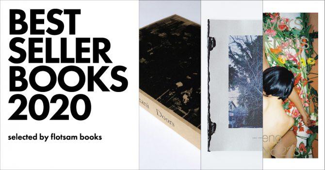 2020年のベストセラー写真集3冊【flotsam books編】