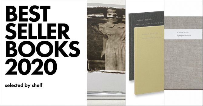 2020年のベストセラー写真集3冊【shelf編】
