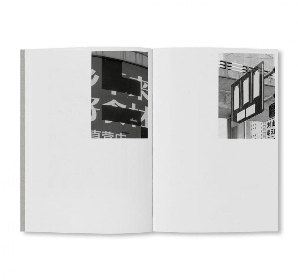 猛スピードで未来へ邁進する中国都市のイメージ群、モルテン・ランゲの作品集『Ghost Witness』