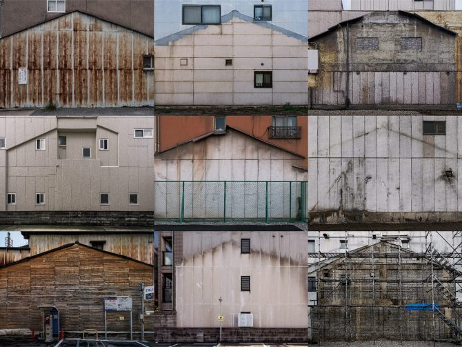 切妻屋根の痕跡のための類型学