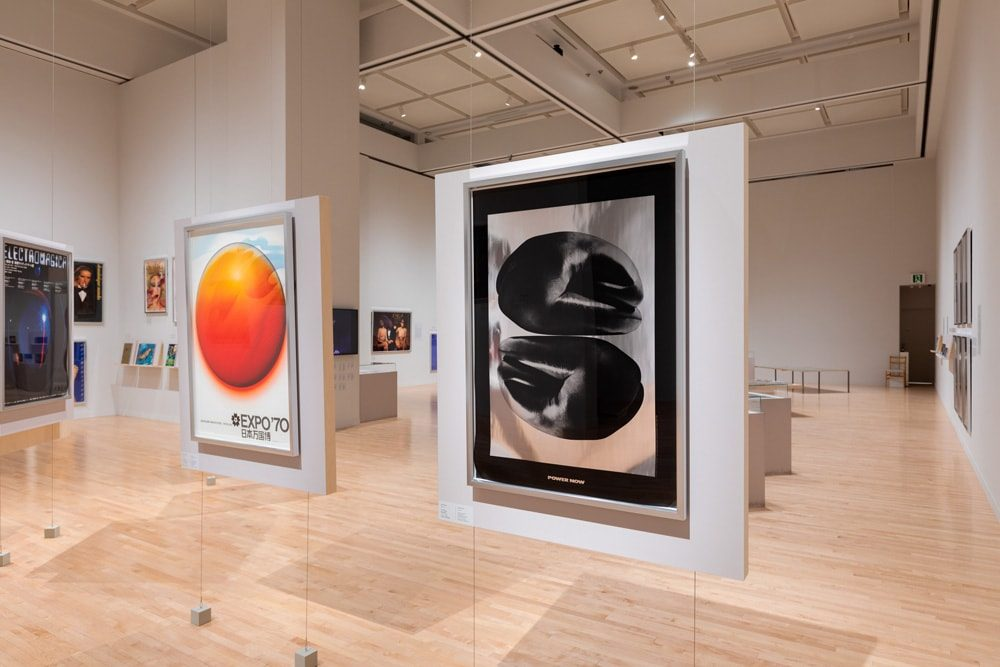 日本画廊主催「反戦と解放展」「POWER NOW」(1968年)