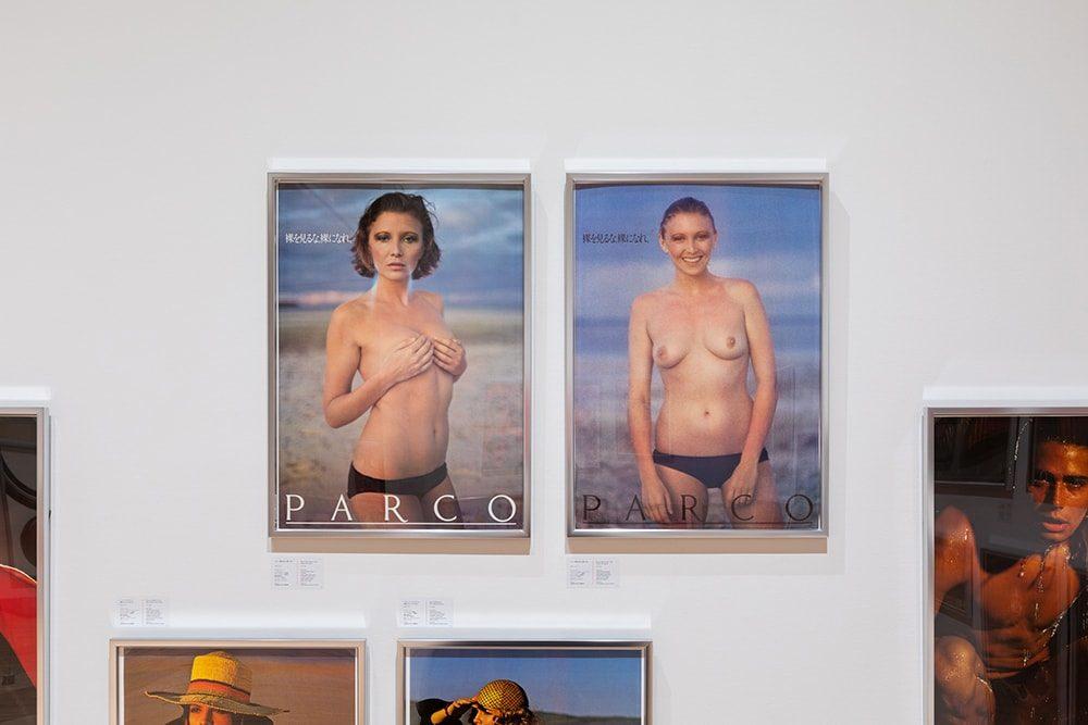 パルコ「裸を見るな。裸になれ。」(1975年)