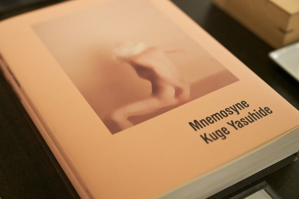 Mnemosune