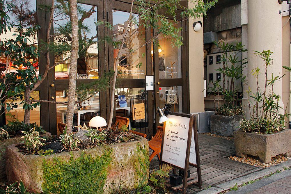 店舗外観。荻野寿也氏による造園。