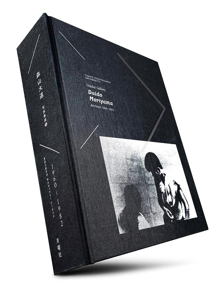 森山大道写真集成(5)1960-1982東京工芸大学 写大ギャラリー アーカイヴ Daido Moriyama Archive 1960-1982