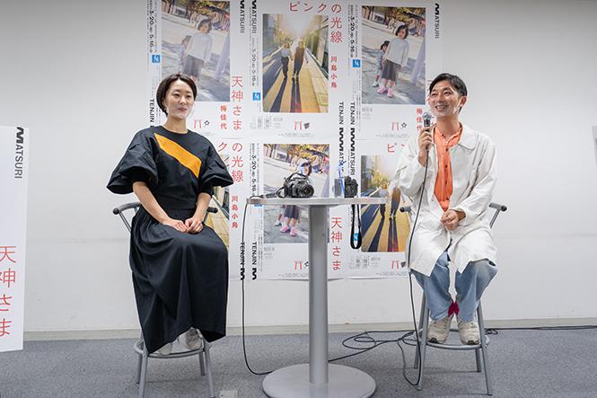 梅と川島の記者会見の様子。二人の展示ポスターを縦に並べると「天神さまの光線」とも読める。「祖父江さんがいたから、展示がうまい具合にまとまったんだよね」(梅)。
