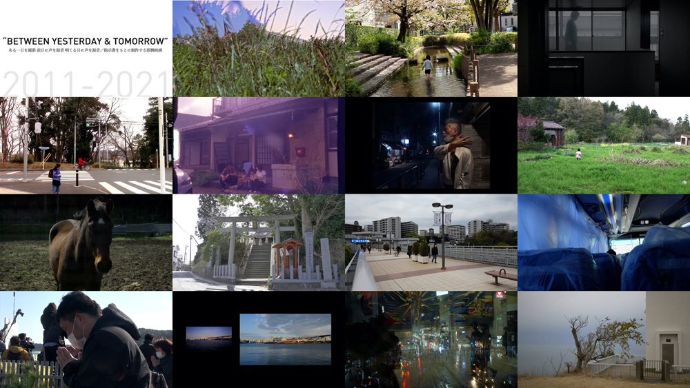 BETWEEN YESTERDAY & TOMORROW 2011-2021