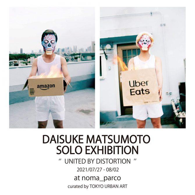 news-20210720daisuke-matsumoto_01