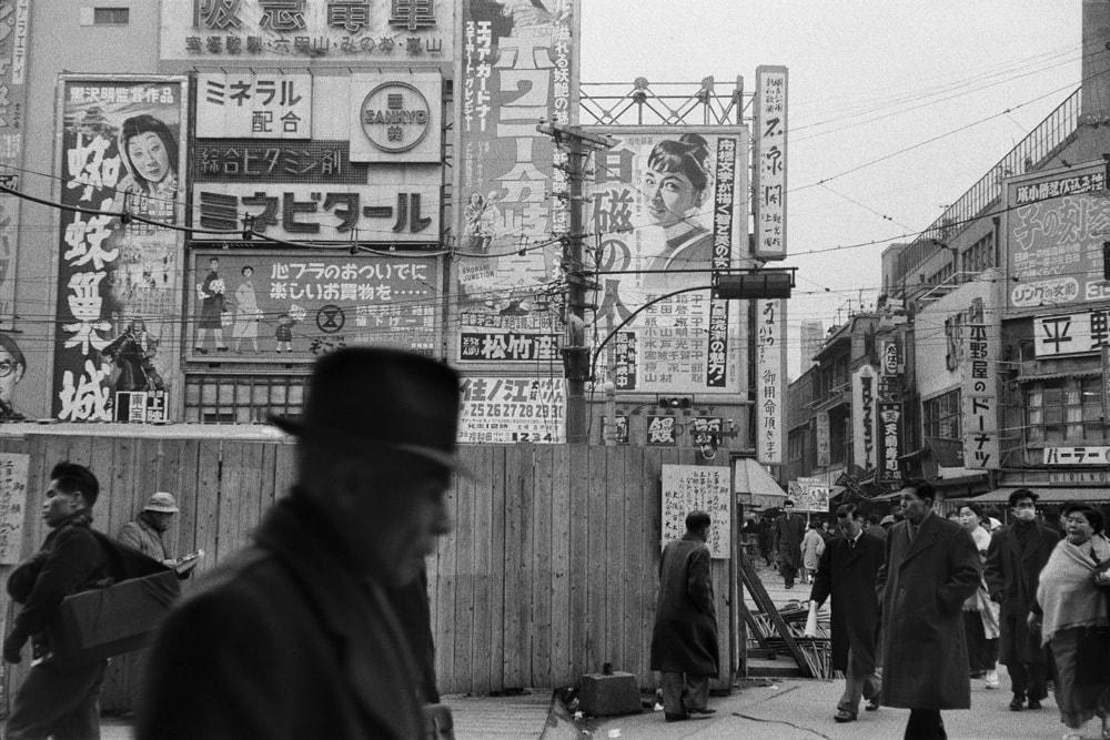 「大阪市街」1957年1月18日