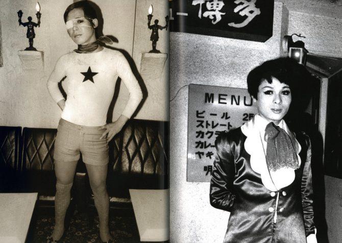 二本木里美インタヴュー、ゲイがアングラだった頃、70年代トランスジェンダーの艶やかな熱気を活写した写真集