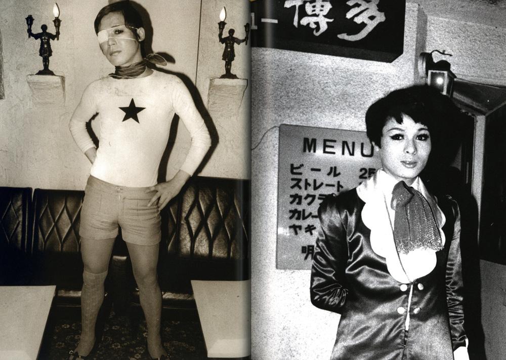 二本木里美インタヴュー「ゲイがアングラだった頃、70年代トランスジェンダーの艶やかな熱気を活写した写真集」 | 二本木里美インタヴュー、ゲイがアングラだった頃、70年代トランスジェンダーの艶やかな熱気を活写した写真集