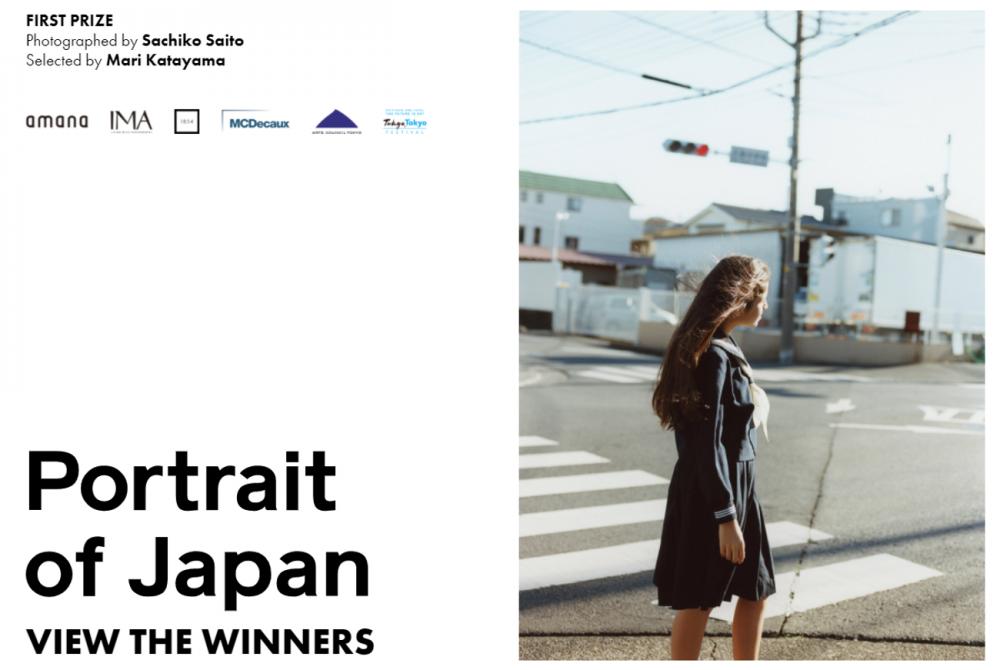現代日本の肖像を通して、未来を考える写真アワード「Portrait of Japan」受賞者決定!