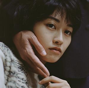 Roni Ahn